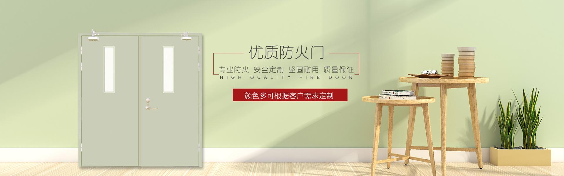 重庆防火门定制